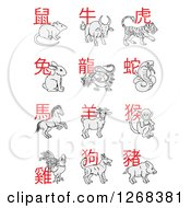 Clipart Of Chinese New Year Zodiac Animals And Signs Royalty Free Vector Illustration by AtStockIllustration