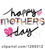 Clipart Of Alphabet Stick Children Forming A Word In Happy Mothers Day Royalty Free Vector Illustration