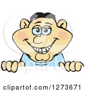 Clipart Of A Happy Asian Man Peeking Over A Sign Royalty Free Vector Illustration
