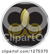 Clipart Of A Round Swirl And Flame Icon Royalty Free Vector Illustration by Lal Perera