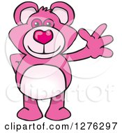 Clipart Of A Pink Teddy Bear Waving Royalty Free Vector Illustration