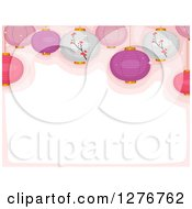 Pink Border With Colorful Japanese Lanterns And Text Space