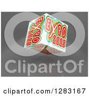 Clipart Of A 3d Worlds Fair Expo 2015 Cube On A Reflective Gray Background Royalty Free Illustration by MacX