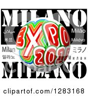 3d Worlds Fair Expo 2015 Ball On A Black And White Text Background