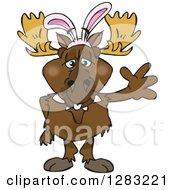 Friendly Waving Moose Wearing Easter Bunny Ears