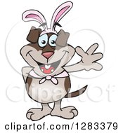 Clipart Of A Friendly Waving Two Toned Brown Dog Wearing Easter Bunny Ears Royalty Free Vector Illustration