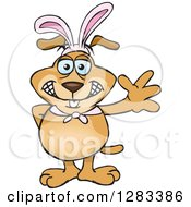 Clipart Of A Friendly Waving Sparkey Dog Wearing Easter Bunny Ears Royalty Free Vector Illustration