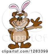 Clipart Of A Friendly Waving Bear Wearing Easter Bunny Ears Royalty Free Vector Illustration