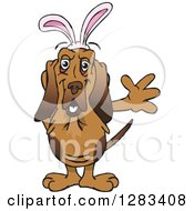 Clipart Of A Friendly Waving Bloodhound Dog Wearing Easter Bunny Ears Royalty Free Vector Illustration