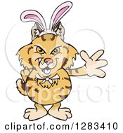 Clipart Of A Friendly Waving Bobcat Wearing Easter Bunny Ears Royalty Free Vector Illustration