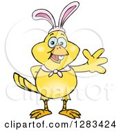 Clipart Of A Friendly Waving Yellow Canary Bird Wearing Easter Bunny Ears Royalty Free Vector Illustration by Dennis Holmes Designs