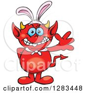 Clipart Of A Friendly Waving Devil Wearing Easter Bunny Ears Royalty Free Vector Illustration by Dennis Holmes Designs