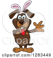 Clipart Of A Friendly Waving Dachshund Dog Wearing Easter Bunny Ears Royalty Free Vector Illustration
