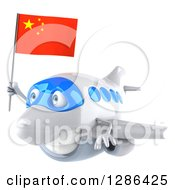 Clipart Of A 3d White Airplane Flying To The Left With A Chinese Flag Royalty Free Illustration