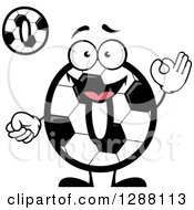 Clipart Of Soccer Ball Number Zeros Royalty Free Vector Illustration