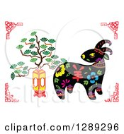 Clipart Of A Chinese New Year Of The Goat Design With A Potted Plant Royalty Free Vector Illustration