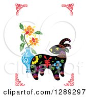Clipart Of A Chinese New Year Of The Goat Design With Flowers In A Vase Royalty Free Vector Illustration