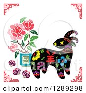 Clipart Of A Chinese New Year Of The Goat Design With A Pink Flowering Plant Royalty Free Vector Illustration