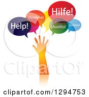 Clipart Of A Gradient Orange Hand Reaching And Calling For Help In Different Languages Royalty Free Vector Illustration