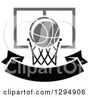 Clipart Of A Grayscale Basketball And Hoop Over A Blank Black Banner Royalty Free Vector Illustration