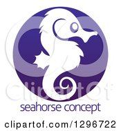 Clipart Of A White Silhouetted Seahorse In Profile Inside A Dark Blue Circle Over Sample Text Royalty Free Vector Illustration by AtStockIllustration