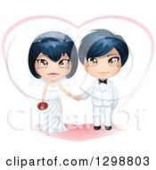 Clipart Of A Happy Asian Wedding Couple With A Heart Royalty Free Vector Illustration
