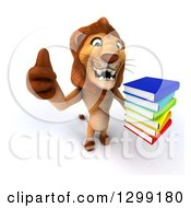 Clipart Of A 3d Male Lion Holding Up A Thumb And A Stack Of Books Royalty Free Illustration