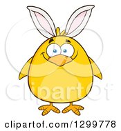 Cartoon Yellow Chick Wearing Easter Bunny Ears
