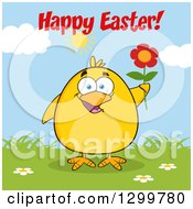 Cartoon Yellow Chick Holding A Flower And Happy Easter Greeting