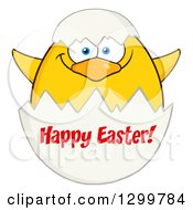 Cartoon Yellow Chick And Happy Easter Greeting On An Egg Shell 2