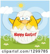 Cartoon Yellow Chick And Happy Easter Greeting On An Egg Shell On A Sunny Day