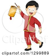 Happy Chinese Boy Holding Up A Paper Lantern