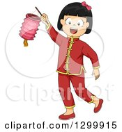 Clipart Of A Happy Asian Girl Holding Up A Paper Lantern Royalty Free Vector Illustration by BNP Design Studio