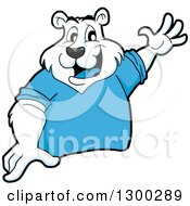 Clipart Of A Cartoon Polar Bear Mascot Presenting Royalty Free Vector Illustration by LaffToon