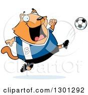 Clipart Of A Cartoon Chubby Cat Kicking A Soccer Ball Royalty Free Vector Illustration