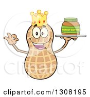 Clipart Of A Happy King Peanut Mascot Character Gesturing Ok And Holding A Jar Of Peanut Butter On A Tray Royalty Free Vector Illustration