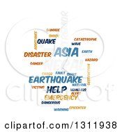 Clipart Of A Nepal Earthquake Word Tag Collage On White 5 Royalty Free Vector Illustration by oboy