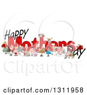 Clipart Of Happy Mothers Day Text With Children And Adults Royalty Free Illustration