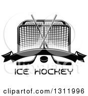 Clipart Of A Black And White Hockey Goal Post With Crossed Sticks A Puck And Blank Banner Over Text Royalty Free Vector Illustration
