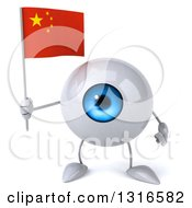 Clipart Of A 3d Blue Eyeball Character Holding A Chinese Flag Royalty Free Illustration
