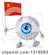 Clipart Of A 3d Blue Eyeball Character Walking And Holding A Chinese Flag Royalty Free Illustration