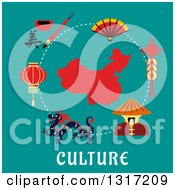 Clipart Of A Flat Design Of A Dragon Chinaman Lantern Calligraphy Fan Around A Map Of China Over Text On Turquoise Royalty Free Vector Illustration