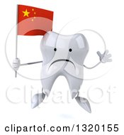Clipart Of A 3d Unhappy Tooth Character Jumping And Holding A Chinese Flag Royalty Free Illustration
