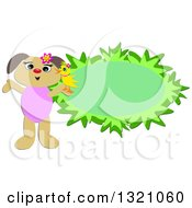 Clipart of a Happy Puppy Dog Holding a Chick by a Blank Green Floral Oval - Royalty Free Vector Illustration by bpearth #COLLC1321060-0062