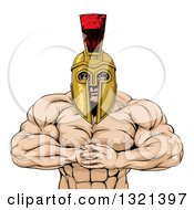 Clipart Of A Muscular Spartan Warrior Man Gesturing Bring It With His Fists Royalty Free Vector Illustration by AtStockIllustration