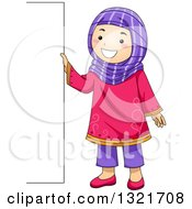 Clipart Of A Happy Muslim Girl Standing By A Blank Sign Board Royalty Free Vector Illustration