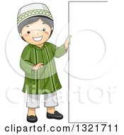 Clipart Of A Happy Muslim Boy Standing By A Sign Board Royalty Free Vector Illustration by BNP Design Studio