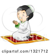Clipart Of A Muslim Boy Kneeling And Praying On A Carpet Royalty Free Vector Illustration