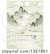 Clipart Of A Painted Background Of Mountain Peaks Above Clouds Royalty Free Vector Illustration