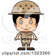 Clipart Of A Cartoon Happy Hispanic Boy Zookeeper Royalty Free Vector Illustration